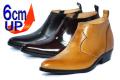 888 3色 シークレットシューズ通販の革靴本舗