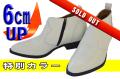 888 牛革ウエスタンハーフブーツ ホワイト 売り切れました