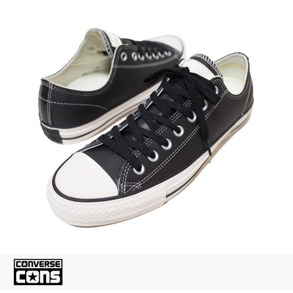 CONS CTAS PRO OX BLACK | EGRET / CONVERSE SB コンバース
