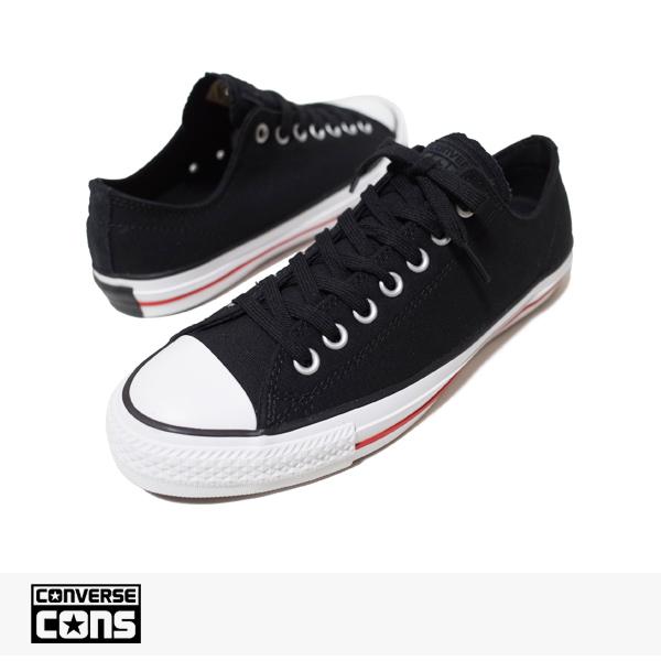 CONS CTAS PRO OX JASON JESSEE | BLACK | WHITE | CASINO / CONVERSE SB コンバース