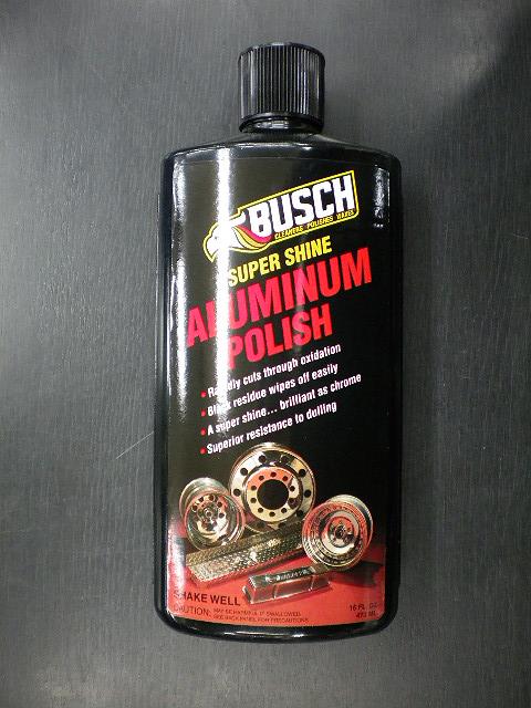 BUSCH スーパーシャイン アルミ・ポリッシュ