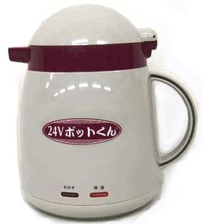 ポットくん 1L 24V
