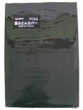 黒豹(ブラックパンサー) 敷布団カバー 大型用