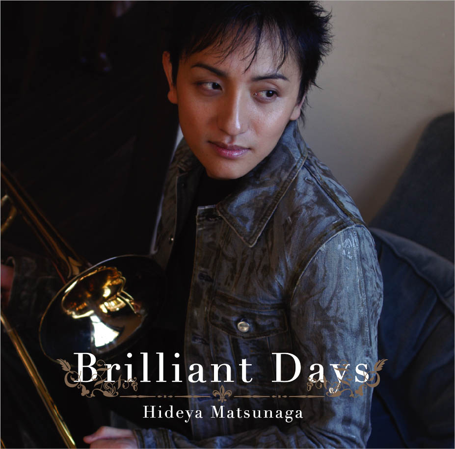 Brilliant Days 松永英也