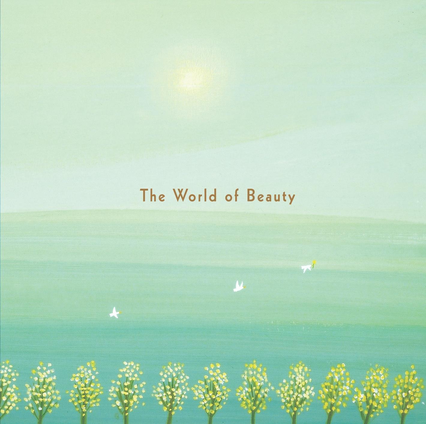 『The World of Beauty(英語版)』音楽:黒石ひとみ