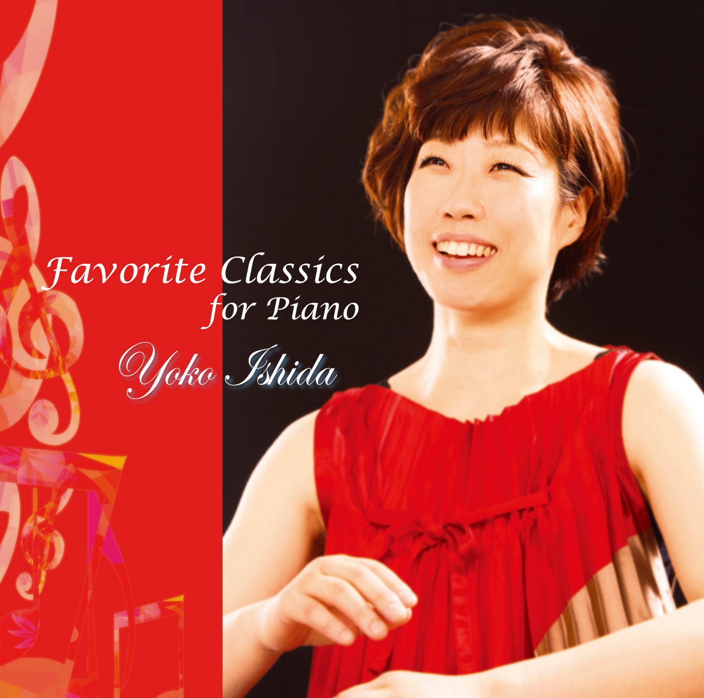 Favorite Classics for Piano(石田陽子)