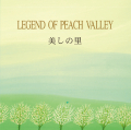 ��������Τ��LEGEND OF PEACH VALLEY�ٲ��ڡ����ФҤȤ�