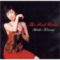 『the Red Violin(レッド・ヴァイオリン)』川井 郁子