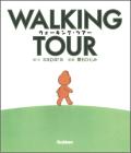WALKING TOUR(ウォーキング・ツアー) /CD付絵本