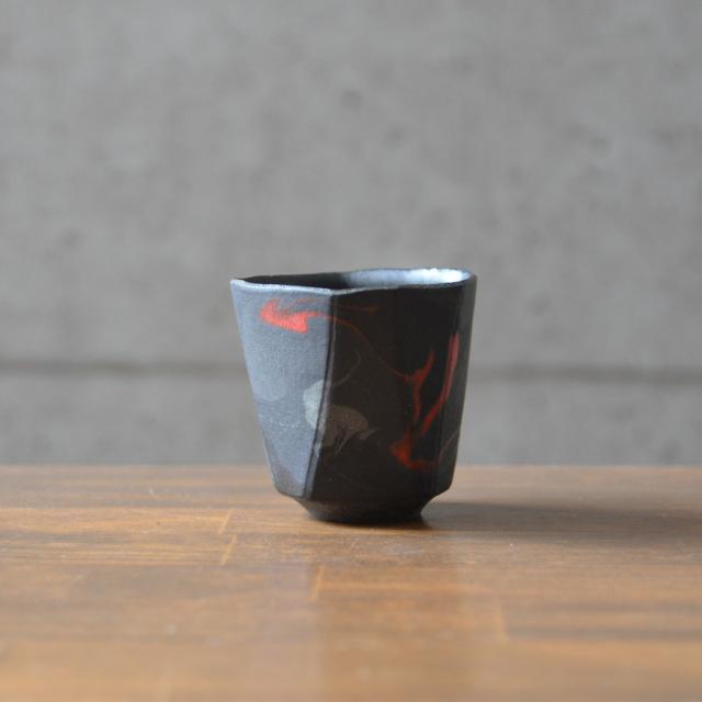 彩墨流ぐい呑(共箱付) 作家「瀬津純司」
