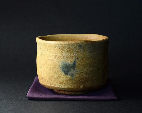 柚子手黄瀬戸茶碗 (木箱付)  作家「瀬津義雄」
