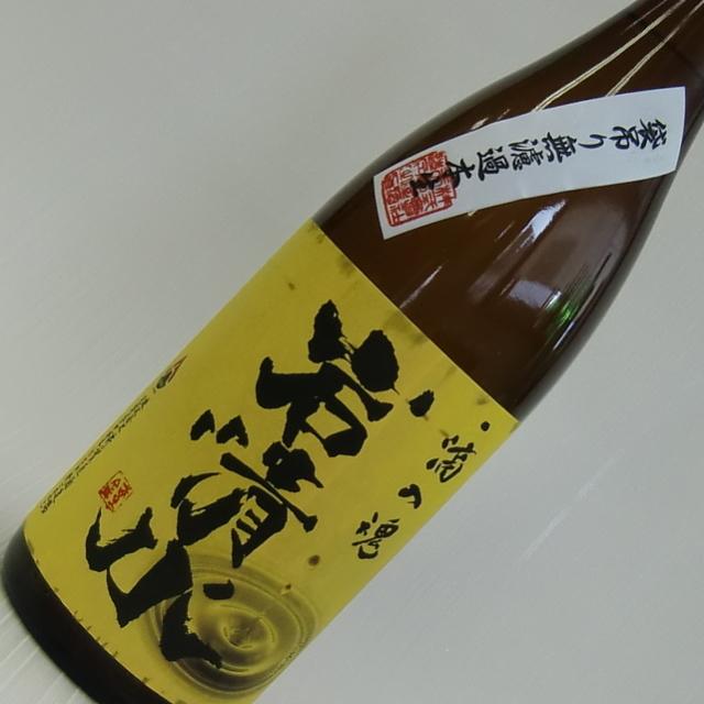 岩清水 黄ラベル 5割麹 袋吊り 純米無濾過本生 2015BY 1800ml