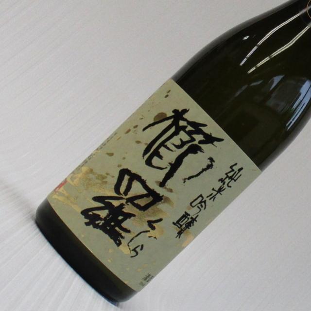 櫛羅 純米吟醸 生詰瓶燗 1800ml