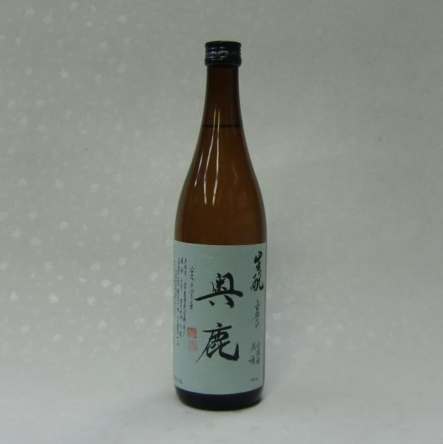 秋鹿 奥鹿 生酛720