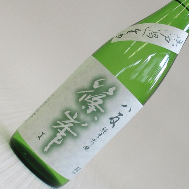 篠峯 八反 中取り 純米吟醸 生原酒