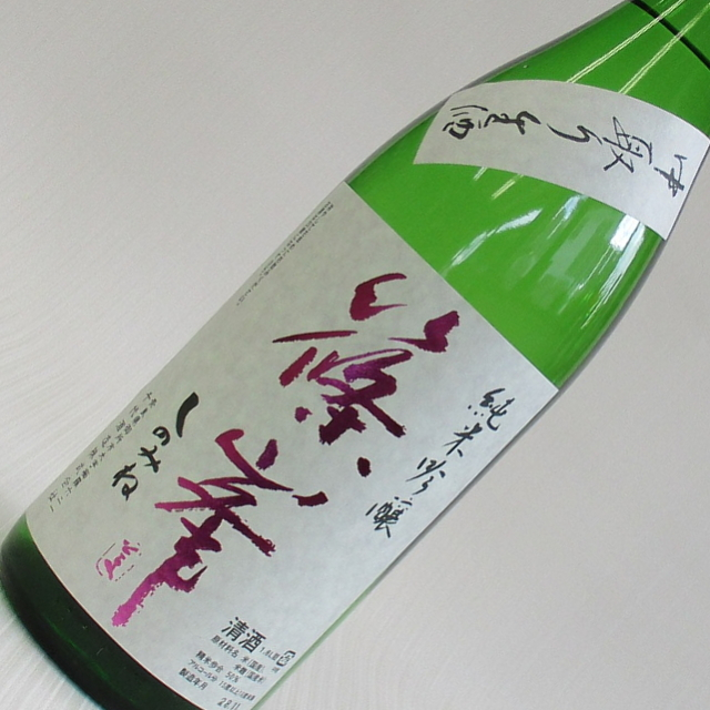 篠峯 雄山錦 純米吟醸生原酒 中取り 五割磨き 1800ml