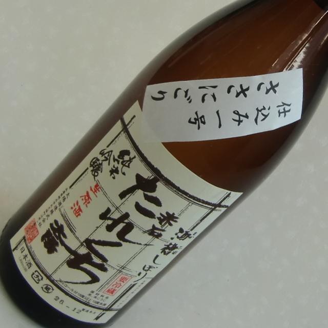 太陽酒造 たれくち ささにごり 純米吟醸 無濾過生原酒 限定酒 1800ml