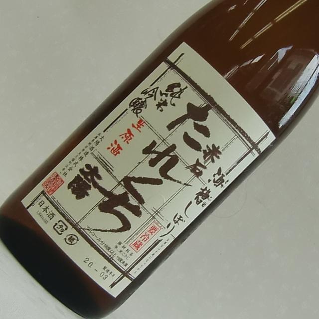 太陽酒造 たれくち 純米吟醸  無濾過生原酒  飲み応えある濃醇辛口 1800ml