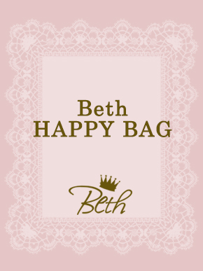 Beth HAPPY BAG