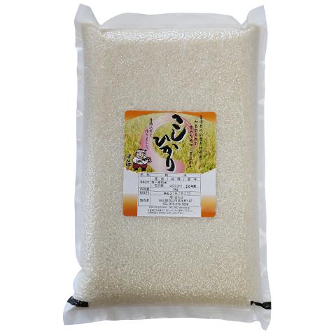 ばんばのコシヒカリ 白米5kg