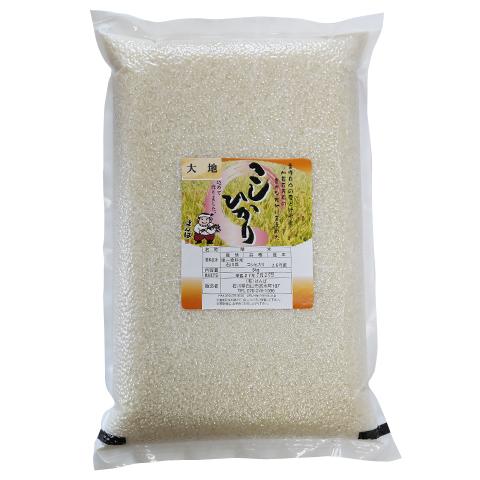 大地(コシヒカリ_) 白米5kg