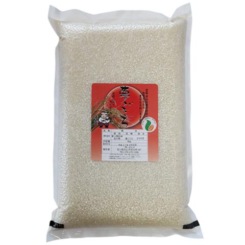 夢ごこち(特別栽培米) 白米5kg