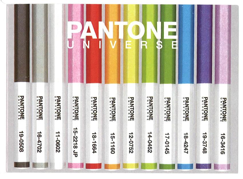 PANTONE 色鉛筆12色 VEAUTYショップ(通販)