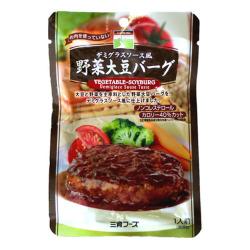 デミグラスソース風 野菜大豆バーグ