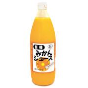 早藤)有機みかんジュース