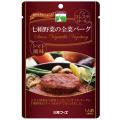 七種野菜の前菜バーグ