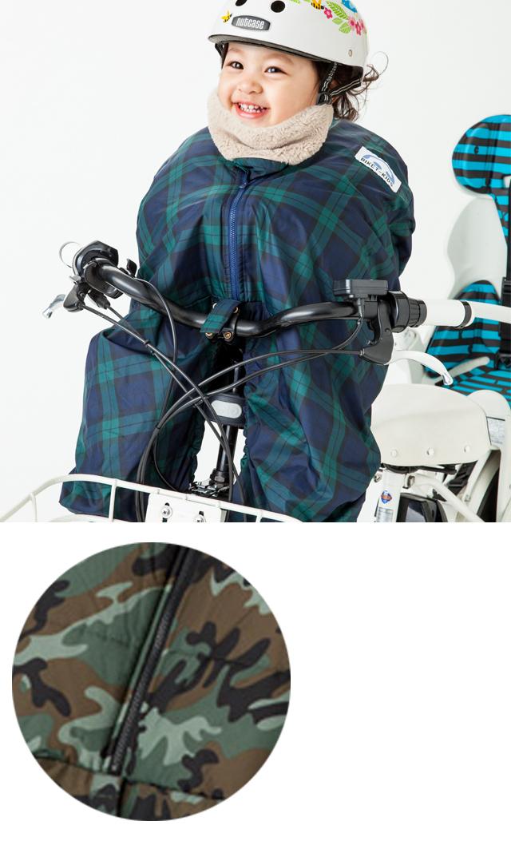【バイケットキッズ(BIKET KIDS)】オリジナル前乗せ用後付けタイプ防寒マフ(カモフラージュ)