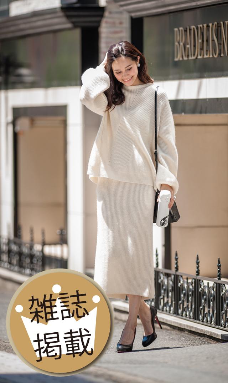【アダワス(ADAWAS)】ニットタイトスカート(ミルク)