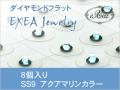 耳つぼジュエリー 痛くないフラットタイプ SS9 アクアマリン 8個入 exj0809-202 金属アレルギーフリー (メール便可)