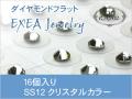 耳つぼジュエリー 痛くないフラットタイプ SS12 クリスタル 4月誕生石 16個入 exj1612-001 金属アレルギーフリー (メール便可)
