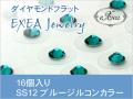 耳つぼジュエリー 痛くないフラットタイプ SS12 ブルージルコン 16個入 exj1612-229 金属アレルギーフリー (メール便可)