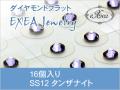耳つぼジュエリー 痛くないフラットタイプ SS12 タンザナイト 12月誕生石 16個入 exj1612-539 金属アレルギーフリー (メール便可)