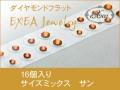 耳つぼジュエリー 痛くないフラットタイプ スワロフスキーサイズミックス サン 16個入 exj16mx-248 金属アレルギーフリー (メール便可)
