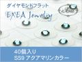 耳つぼジュエリー 痛くないフラットタイプ SS9 アクアマリン 40個入 exj4009-202 金属アレルギーフリー (メール便可)