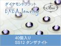 耳つぼジュエリー 痛くないフラットタイプ SS12 タンザナイト 12月誕生石 40個入 exj4012-539 金属アレルギーフリー (メール便可)