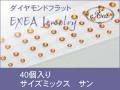 耳つぼジュエリー 痛くないフラットタイプ スワロフスキーサイズミックス サン 40個入 exj40mx-248 金属アレルギーフリー (メール便可)