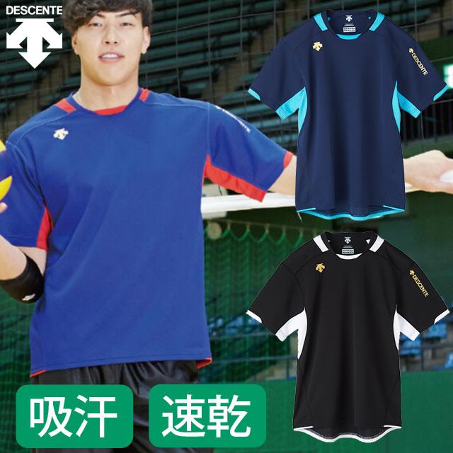 【1枚までメール便OK】デサント(DESCENTE) バレーボール 半袖プラクティスTシャツ(ユニセックス) [DVB-5721] 新作