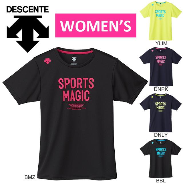 【1枚までメール便OK】新作 デサント(DESCENTE) バレーボール レディース 半袖プラクティスTシャツ [DVB-5727DW] SPORTS MAGIC