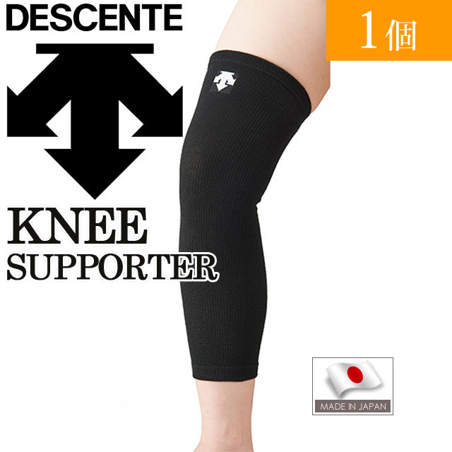 【2個までメール便OK】デサント(DESCENTE) スポーツ用 ニーサポーター [DVB8703-BLK] ブラック×ホワイト 膝用サポーター 新作 即納