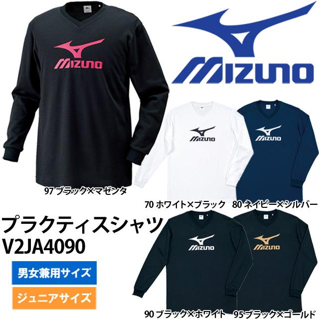 ミズノ/バレーボールウエア/半袖プラクティスシャツ/V2JA4080
