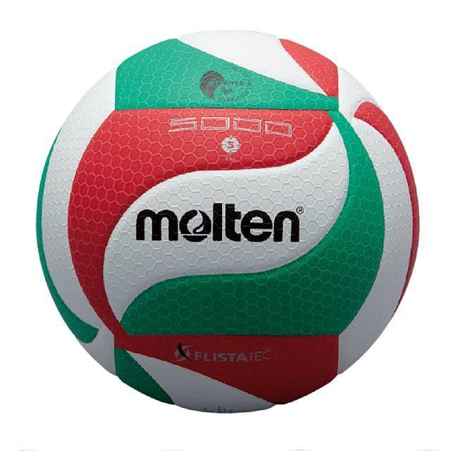 【即納】モルテン(molten) 5号球 フリスタテック バレーボール [V5M5000] 公式球【即納】モルテン(molten) 5号球 フリスタテック バレーボール [V5M5000] 公式球