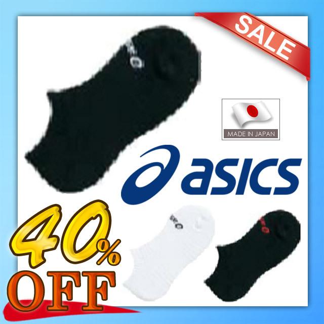 【2足までメール便OK】アシックス(asics) アンクルソックス [XAS001] メンズ レディース セール