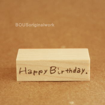 BOUSスタンプ-Happy Birthday.