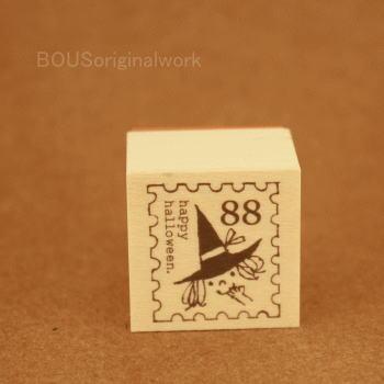BOUSスタンプ-切手いたずら魔女♪