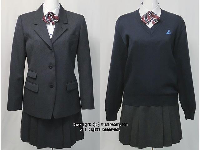 アレセイア湘南の制服
