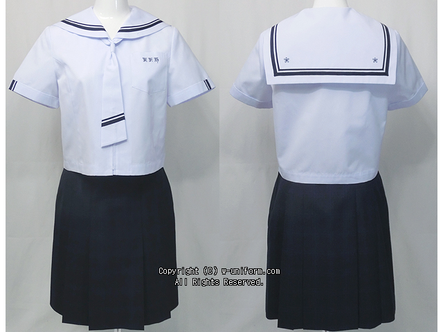 近畿大学附属福岡高校の旧制服